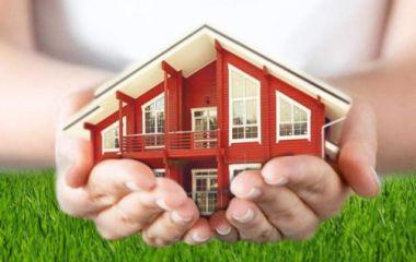 Как выгодно купить дом