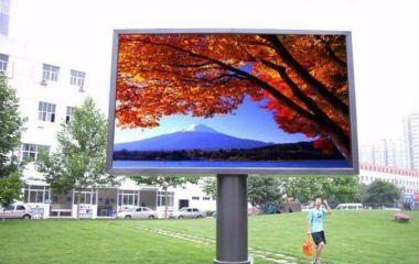 Высокоэффективный светодиодный экран
