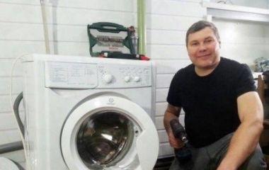 Когда нужен ремонт стиральных машин. Типичные поломки