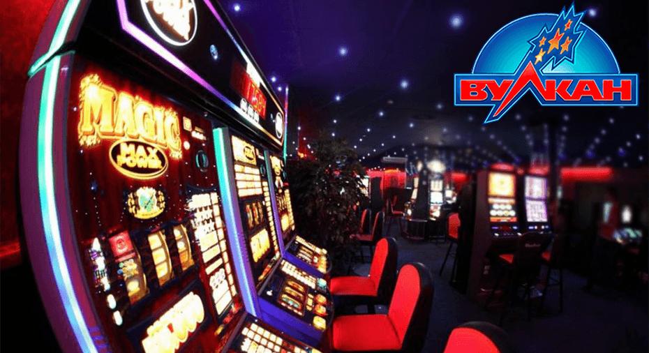 Платные игровые автоматы в Vulkan Club casino